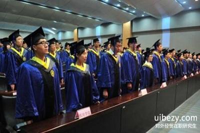 对外经济贸易大学在职研究生单证与双证有什么不同?